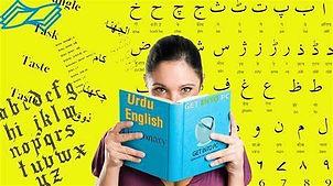 Hindustani | Hindi and Urdu Languages