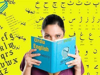 Hindustani   Hindi and Urdu Languages