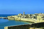 Old City, Acre