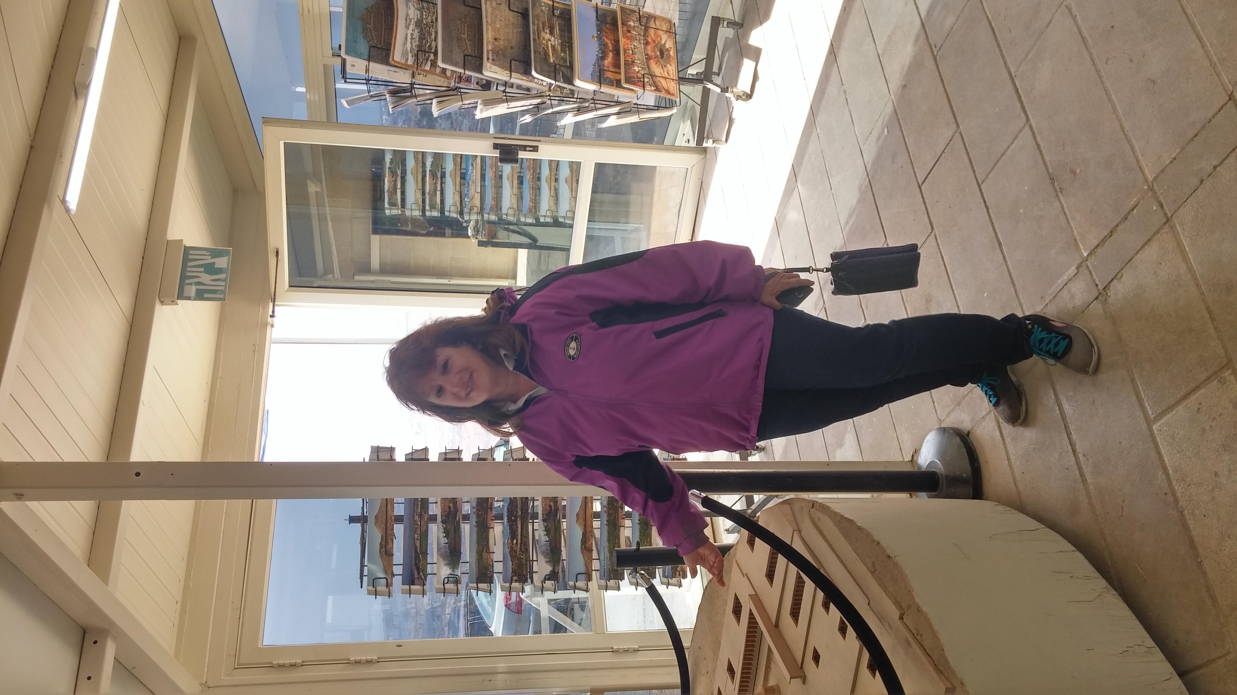 Cheryl Herodian 1