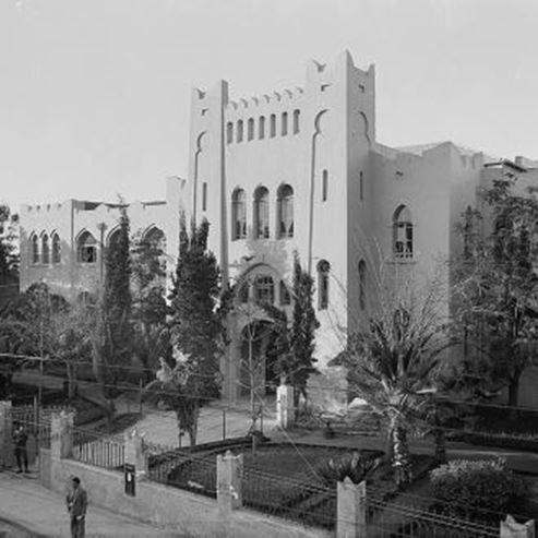 Herzliya Gymnasuim