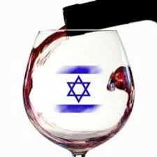 Great Israeli Wines