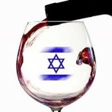 Israeli Wine – Part 1 – Ancient History