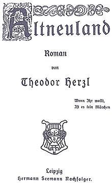 Cover of Altneuland