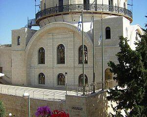 The Jewish Quarter, Jerusalem's Old City