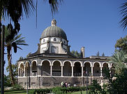 Beatitudes Church on Sea of Galilee