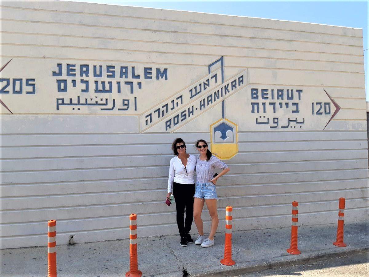 Lebanese Border at Rosh Hanikra