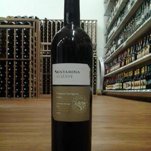 Binyamina Wineries