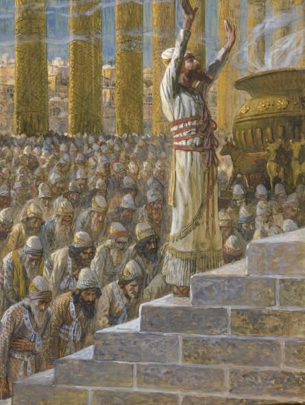 Solomon dedicates the First Temple in Jerusalem