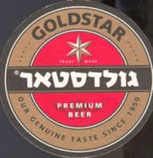 Goldstar Beer Lable