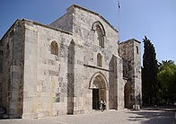 Crusader Church in Old City Jerusalem