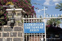 Capernaum, Town of Jesus, Sea of Galilee