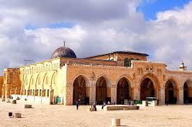 Al Aqsa Mosque on Temple Mount, Jerusalem