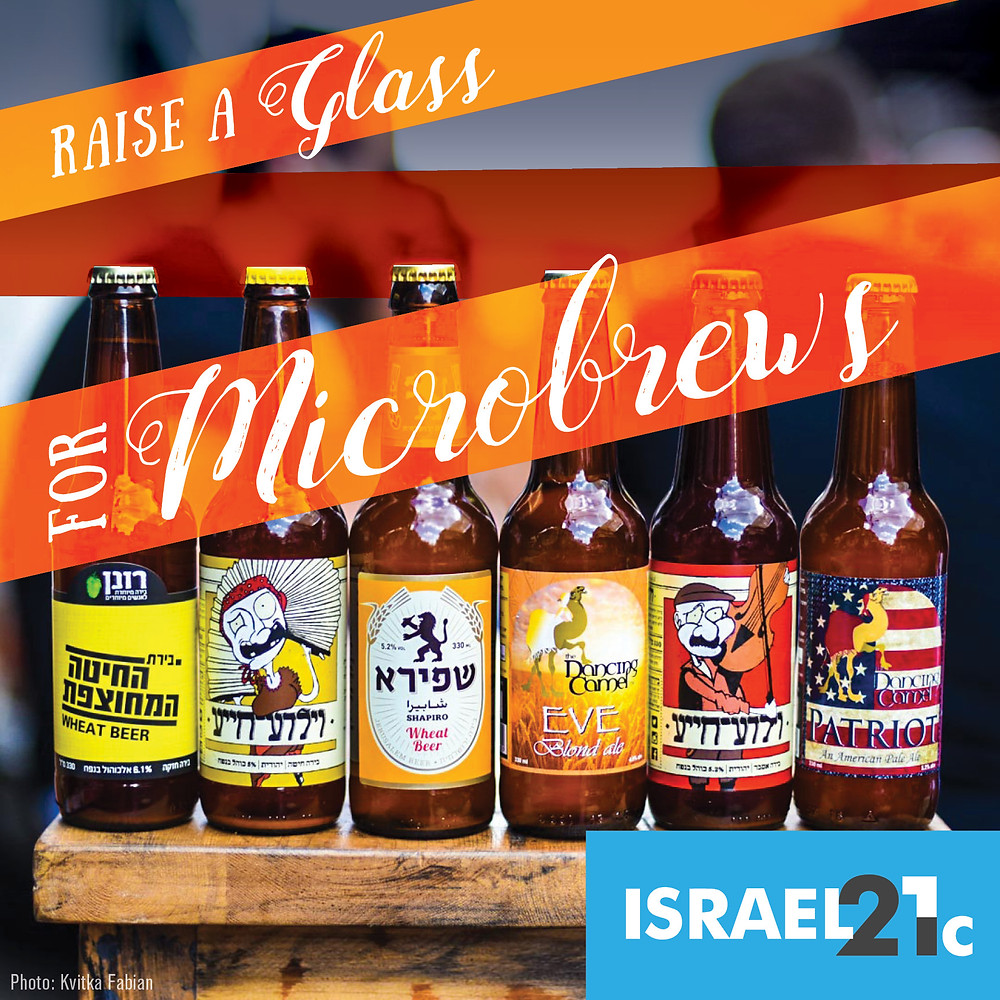 Some of Israel Microbrews