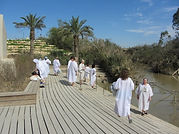 Baptismal Site on the Jordan River, Israel