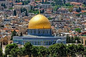 Dome of the Rock on Temple Mount, Jerusalem