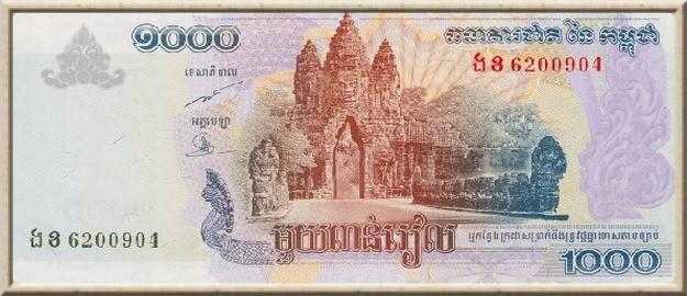Billet Cambodge Angkor