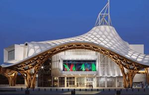 Centre pompidou metz France