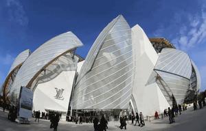 Fondation Louis Vuitton de Paris Site culturel