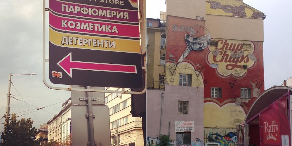Où dormir à Sofia Bulgarie