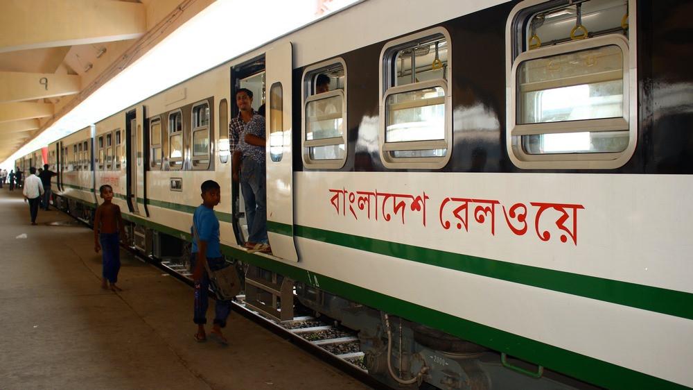 Gare Dhaka Bangladesh