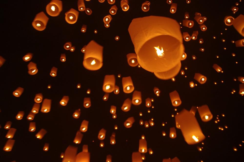 Le festival de lumières YI PENG