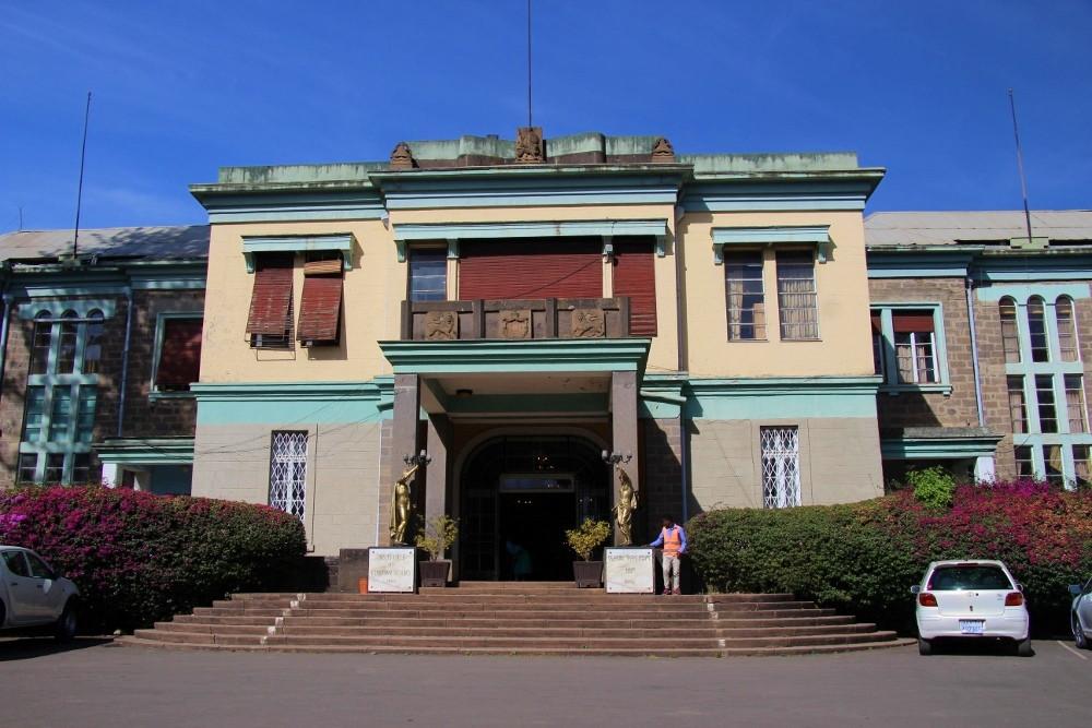 Musée ethnographique de l'Institut d'études éthiopiennes