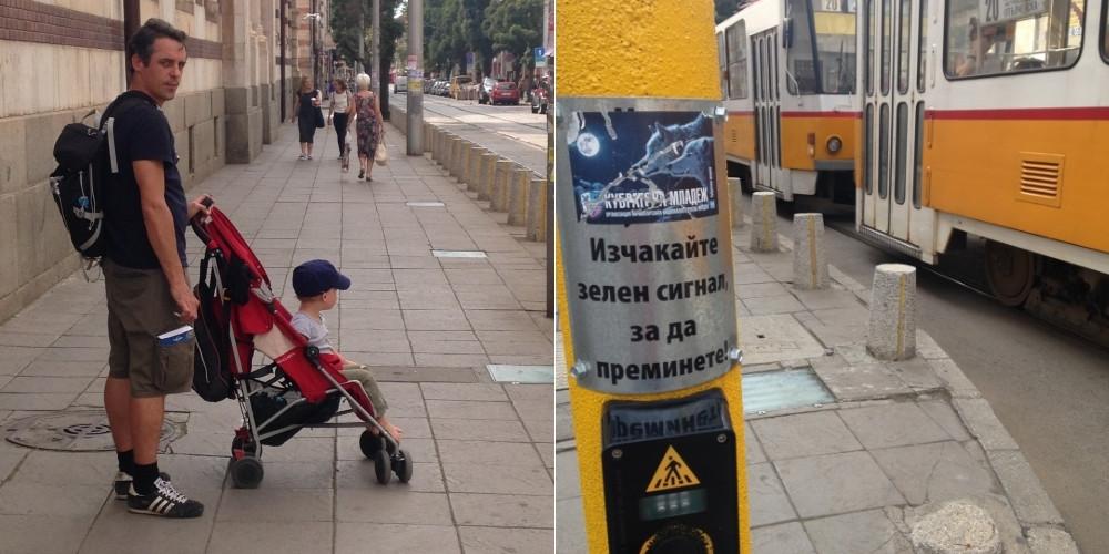 Sofia Bulgarie avec une poussette