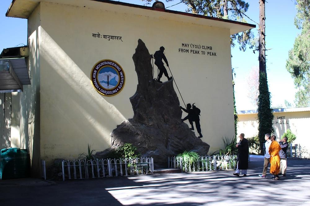 Himalaya Moutaineering Institute Darjeeling