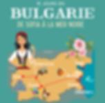 Bulgarie voyage 15 jours enfant
