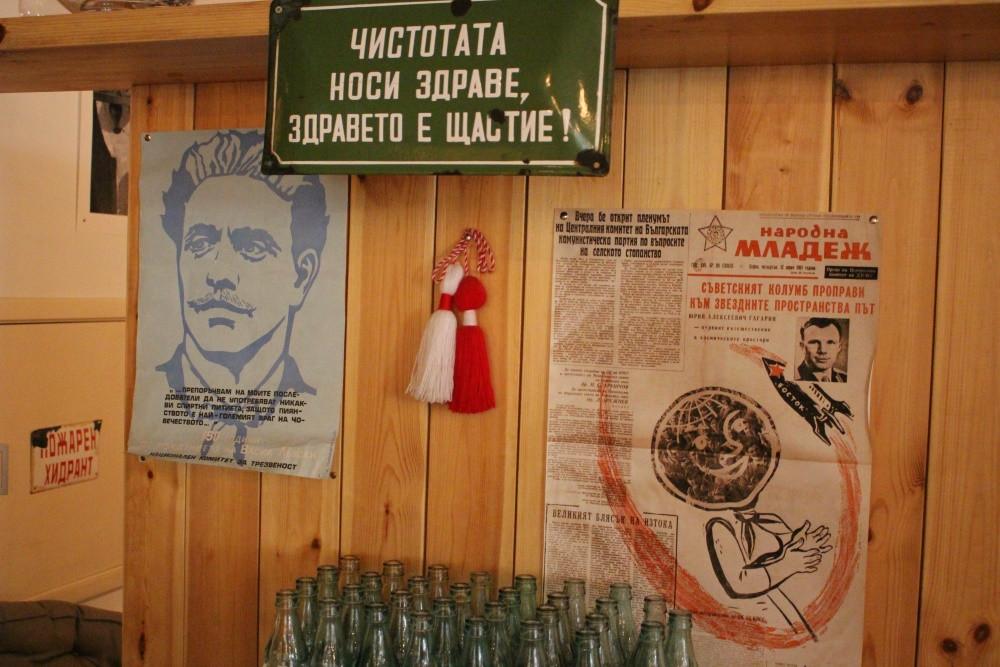 pourquoi aller en bulgarie