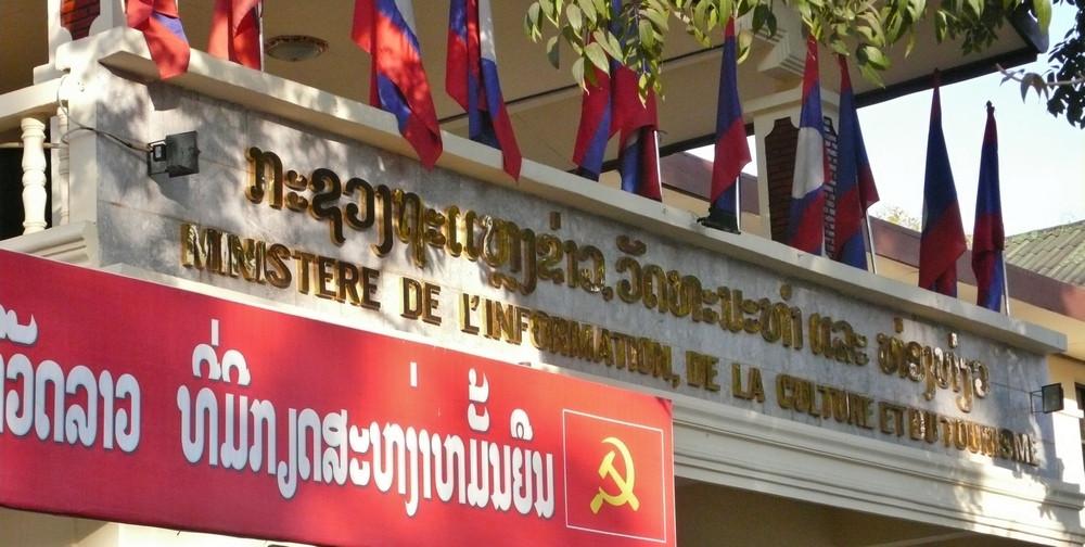 Les rues de Vientiane