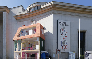 Palais de Tokyo de Paris