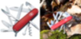 Cadeau randonnée couteau suisse