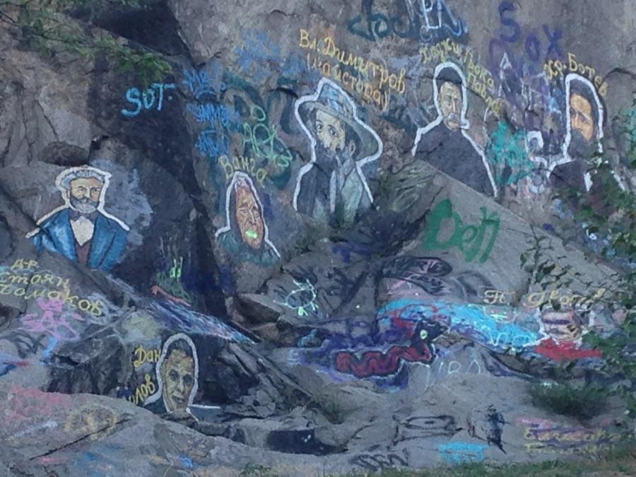 Plovdiv peinture sur rochers