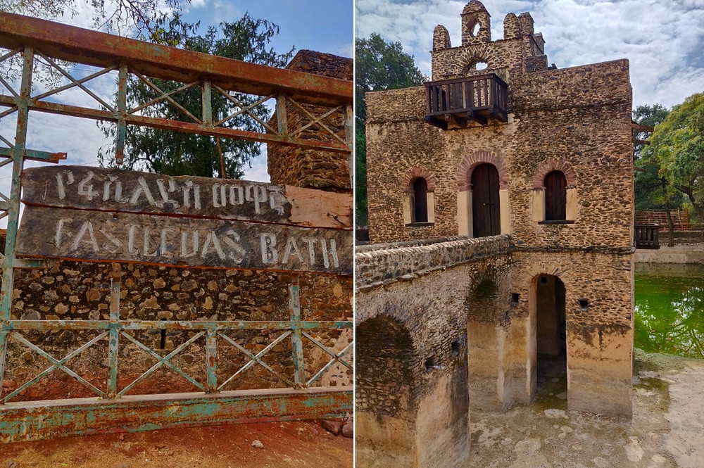 Gondar bains de Fasilada