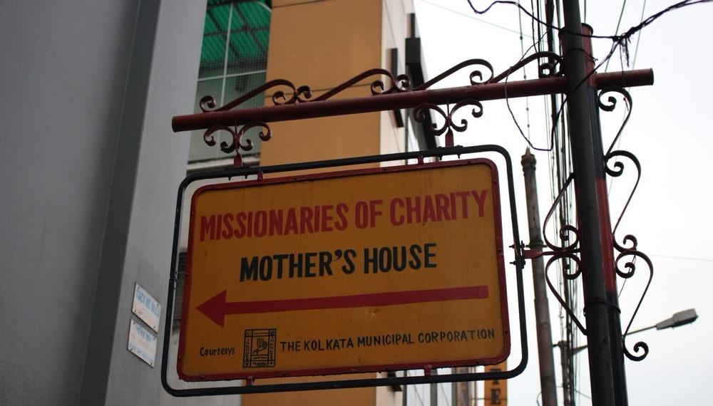 La maison de Mère Teresa Calcutta