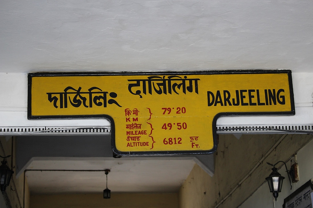 Darjeeling panneau gare