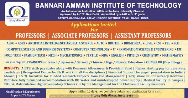 Bannari Amman Institute Technology Biote