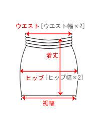 skirt02.jpg