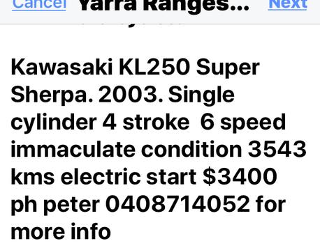 Kawasaki KL250 Sherpa