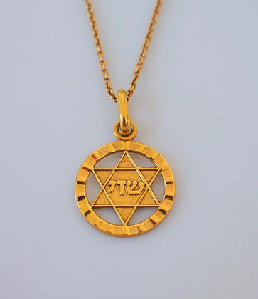 18K Yellow Gold Star Of David Pendant With Optional Chain