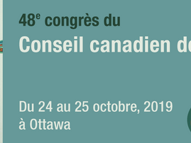 2019 Conférence du CCDI :Conférenciers d'honneur annoncés et inscriptions ouvertes