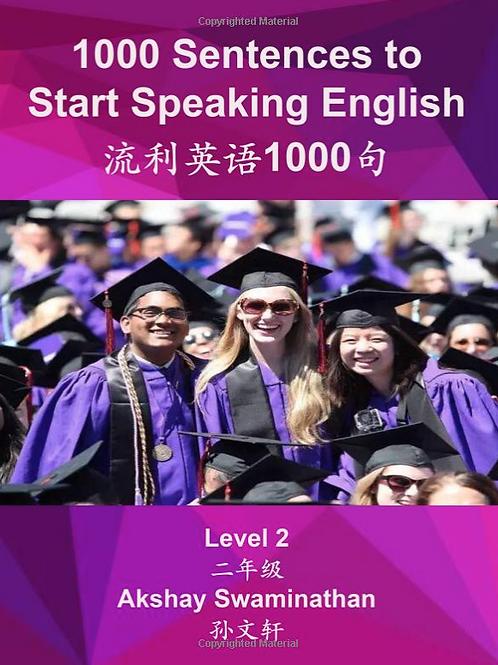 1000 Sentences to Start Speaking English: Level 2