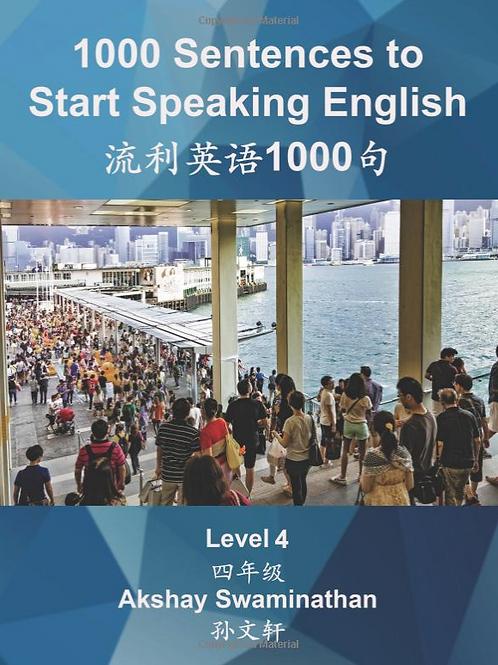 1000 Sentences to Start Speaking English: Level 4