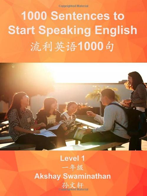 1000 Sentences to Start Speaking English: Level 1