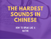 The 6 most commonly mispronounced sounds in Chinese – and how to pronounce them like a native