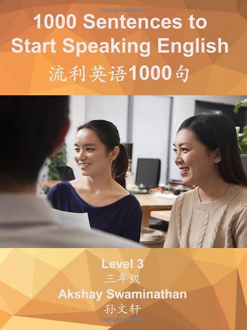 1000 Sentences to Start Speaking English: Level 3