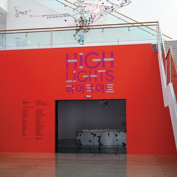 Highlights : la Collection de la Fondation Cartier pour l'art contemporain