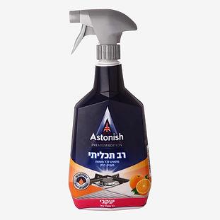 אסטוניש - מרסס לניקוי רב תכליתי תפוז